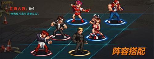拳皇98终极之战OL