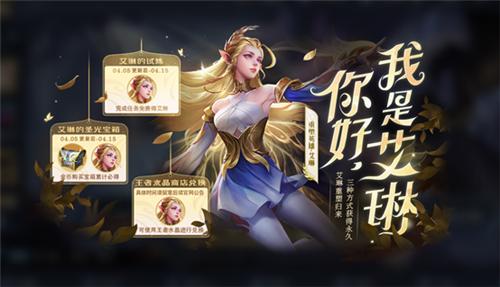 王者荣耀云游戏正版