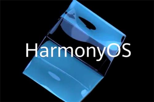 鸿蒙OS系统