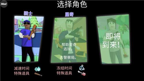 开放世界沙盒模拟器中文版