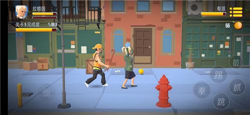 暴力街区之拳王联机版