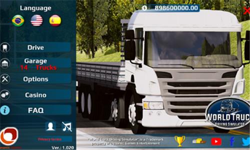 世界卡车驾驶模拟器2021版