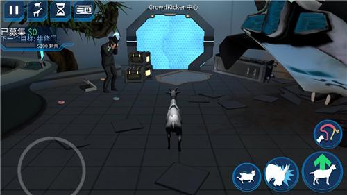 模拟山羊太空废物手游正版安装包