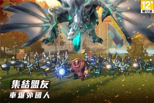 王国纪元台湾版