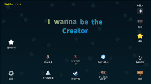 i wanna be the creator手机版