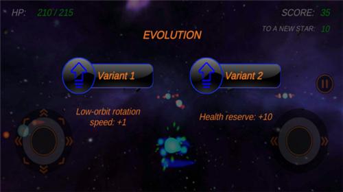 星球进化论