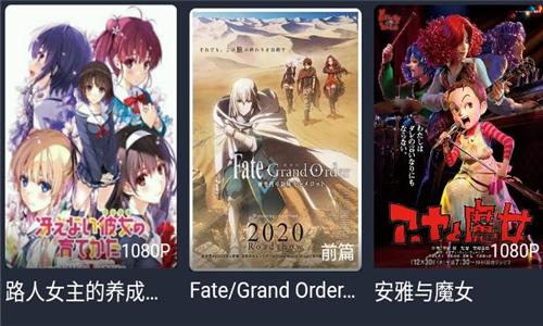 樱花动漫iOS