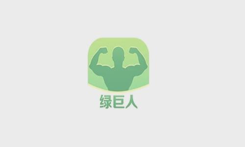 绿巨人视频