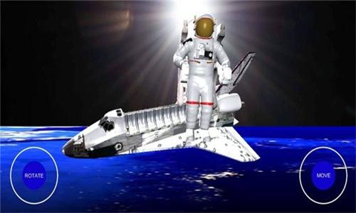 宇航员太空行走3D
