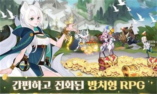 剑与远征韩服