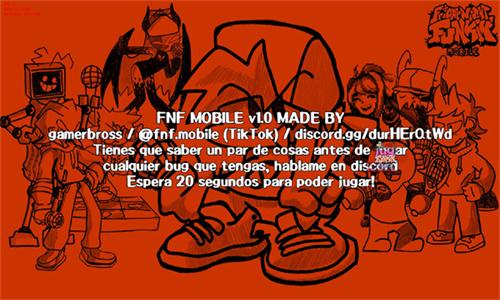 fnf多模组3.0