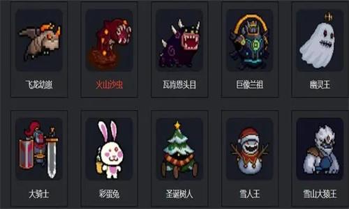 元气骑士3.2.4