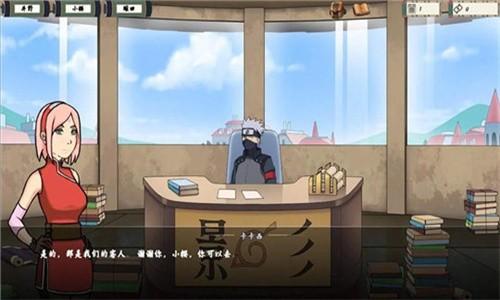 女忍者训练师iOS版