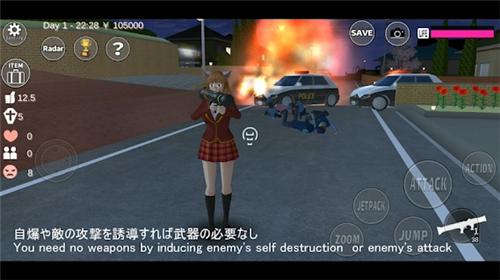 樱花校园模拟器1.038.77版