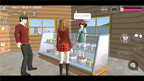 樱花校园模拟器1.038.77英文版