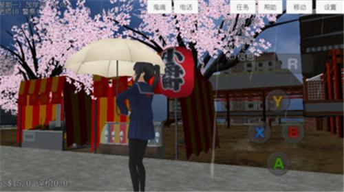 樱花校园模拟器1.038.74英文版