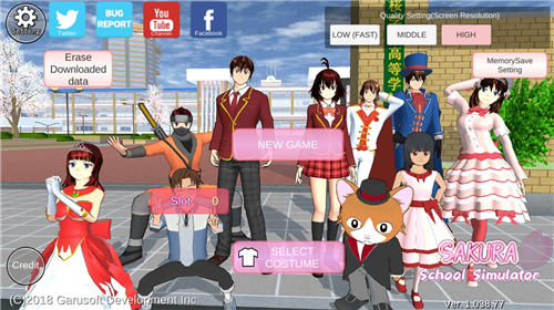 樱花校园模拟器1.038.74中文版