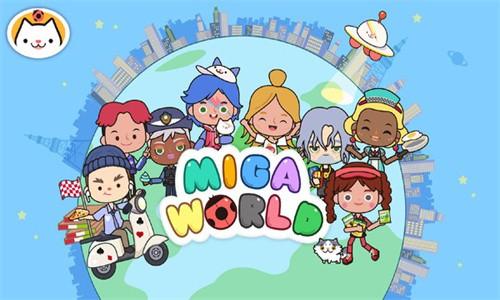 米加小镇:世界(最新版)废弃工厂1.37