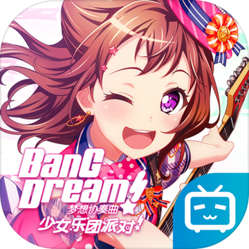 BanG Dream