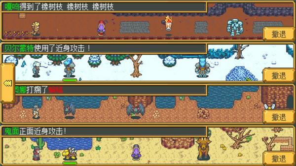 英雄迷宫冒险截图4
