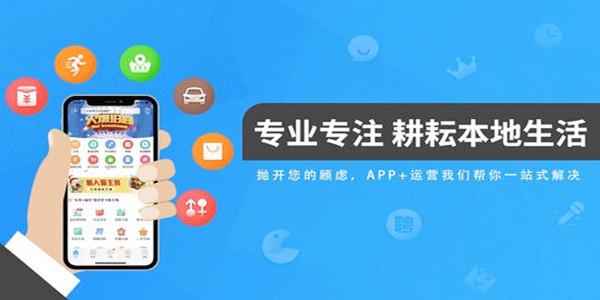 生活服务app排行榜