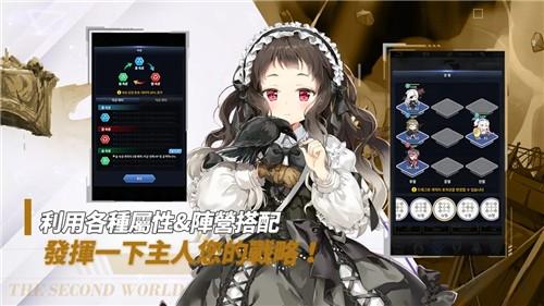 闻姬起舞台服安卓版截图2