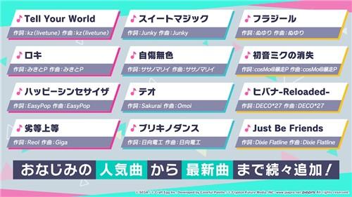 世界计划多彩舞台截图1