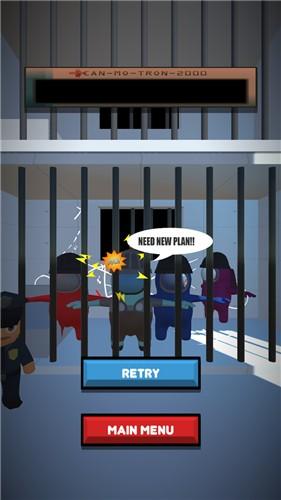 太空狼人监狱逃生截图2