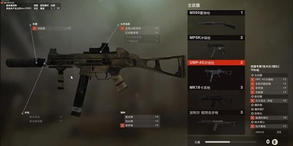 可以改装武器的射击游戏大全
