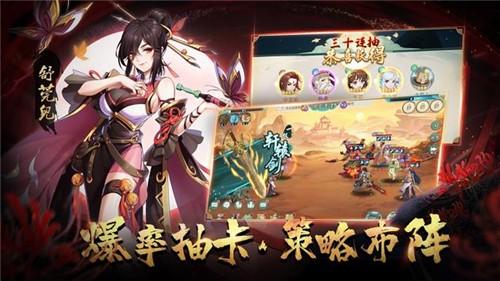 轩辕剑剑之源国际版截图2