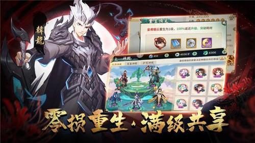 轩辕剑剑之源国际版截图1