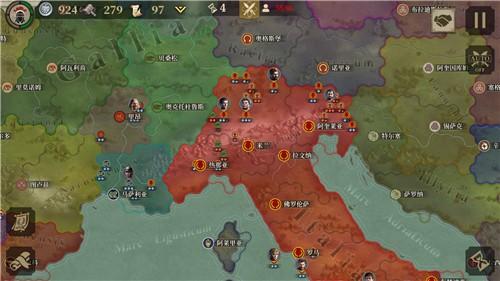 大征服者罗马截图6