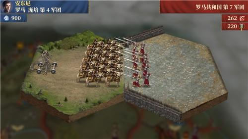 大征服者罗马截图1