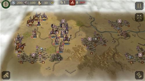 大征服者罗马截图0