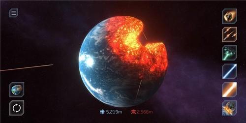 solar smash最新版截图0