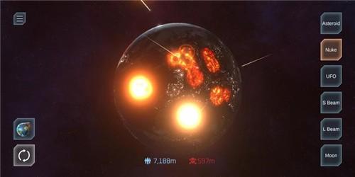 solar smash最新版截图1
