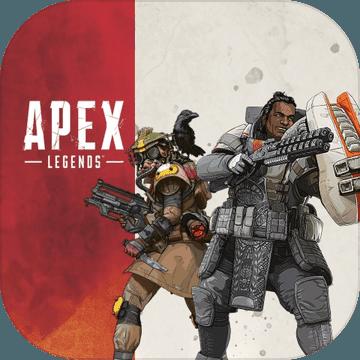 apex英雄手游内测版
