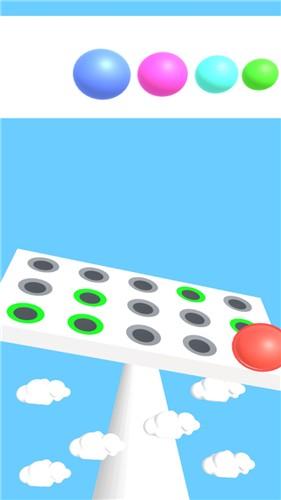 球球跷跷板截图2