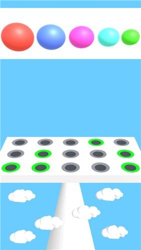 球球跷跷板截图1