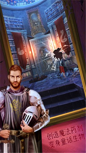 密室逃脱15神秘宫殿截图3