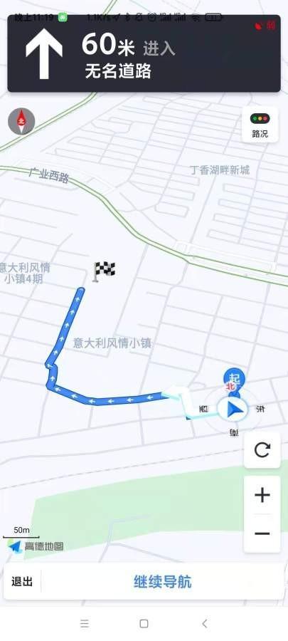地行图截图1