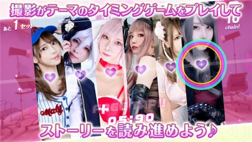 cosplay派对截图1