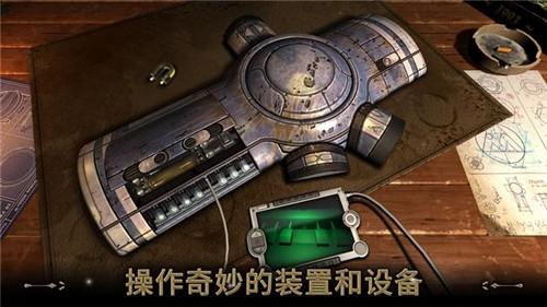 异星装置博物馆手机版截图1