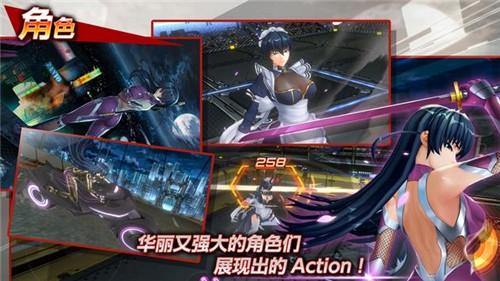 action对魔忍国际服截图3