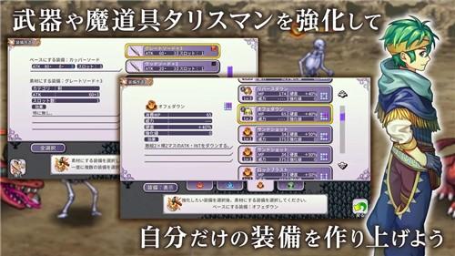 RPG无尽的挑战截图1