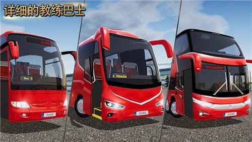 巴士模拟器Ultimate终极版截图2