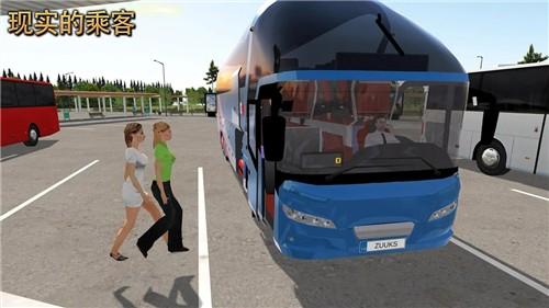 巴士模拟器Ultimate终极版截图0