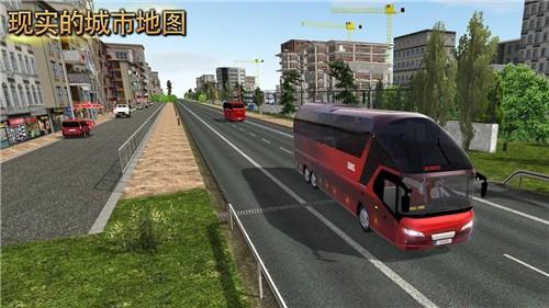 巴士模拟器Ultimate终极版截图1