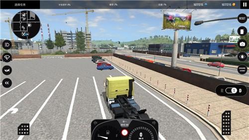 欧洲卡车模拟器汉化手机版截图1