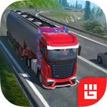 欧洲卡车模拟器汉化手机版